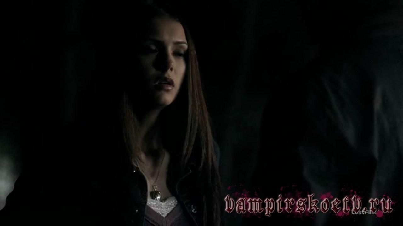дневники вампира 1 сезон 9 серия-1