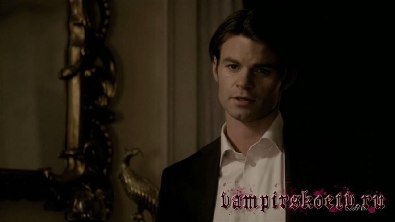 дневники вампира 4 сезон 19 серия смотреть онлайн: