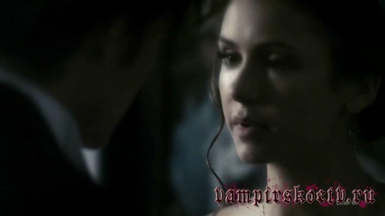 дневники вампира 2 сезон 4 серия-1