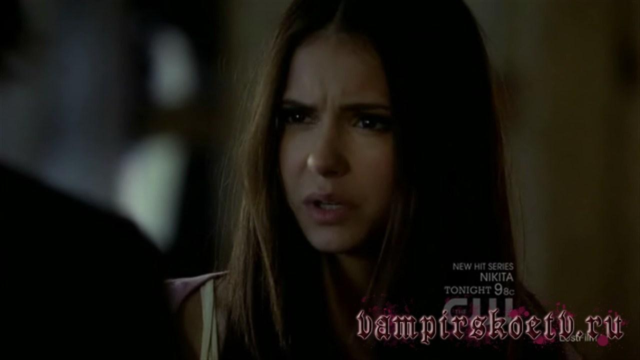 дневники вампира 2 сезон 8 серия-2