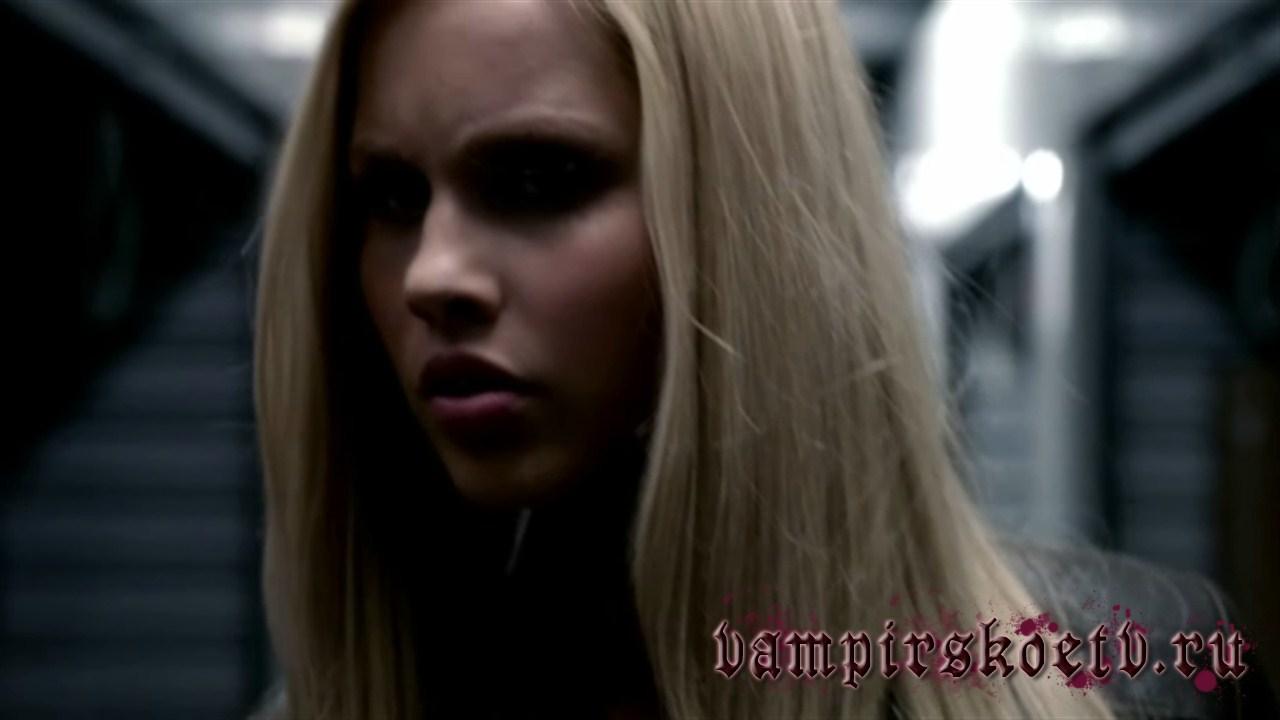 дневники вампира 3 сезон 22 серия-5