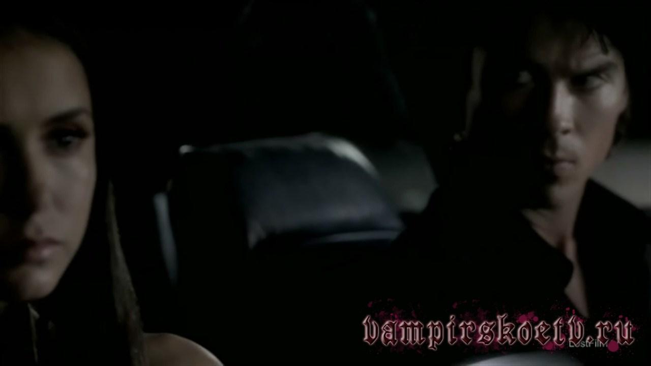 дневники вампира 3 сезон 3 серия-11