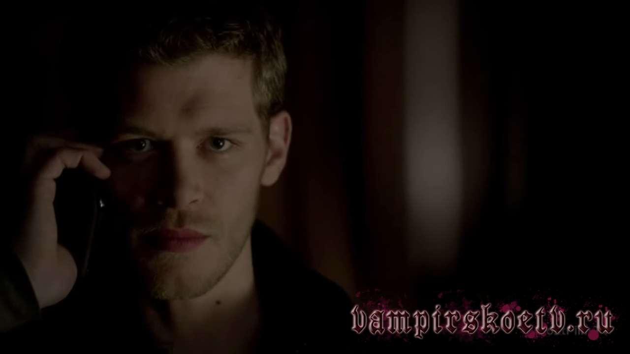 дневники вампира 4 сезон смотреть фильм: