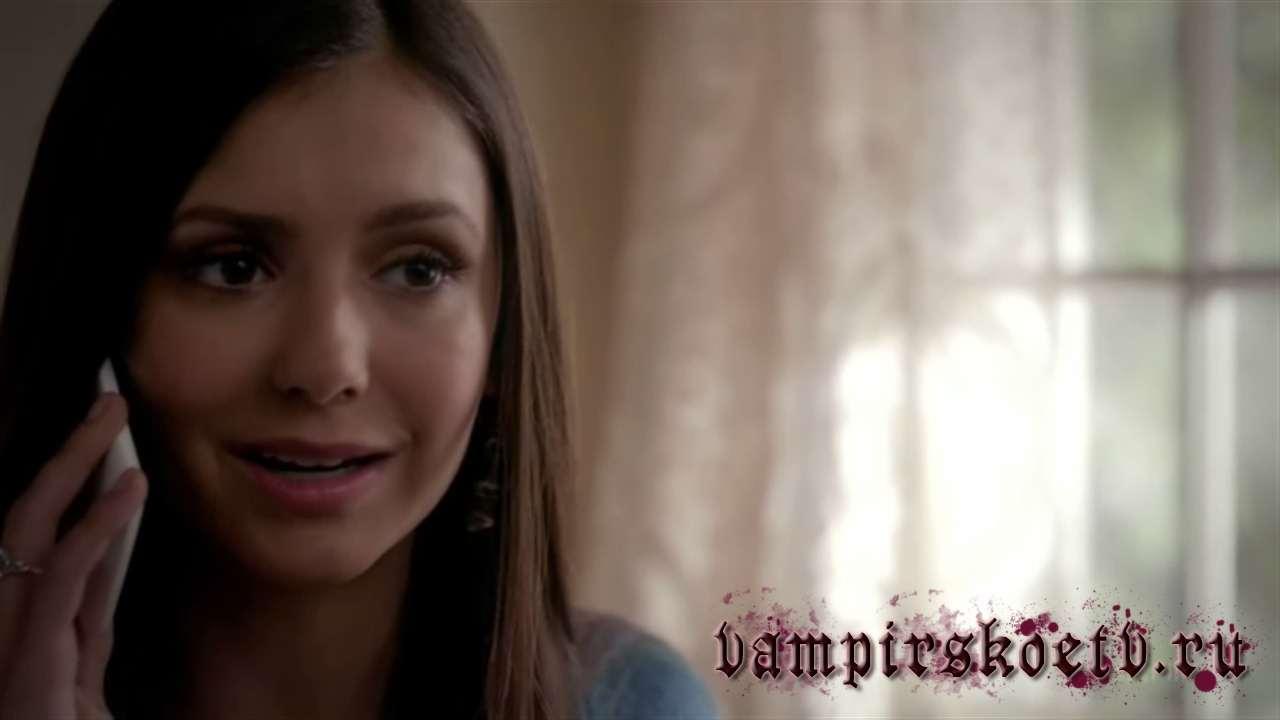 дневники вампира 4 сезон 12 серия-5