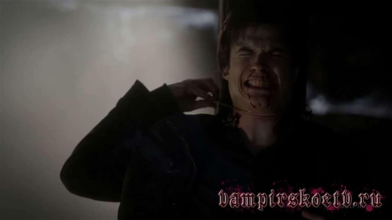 дневники вампира 4 сезон 14 серия-2